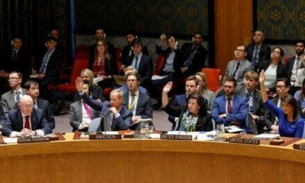ONU rechaza propuesta de Rusia de condenar ataque a Siria