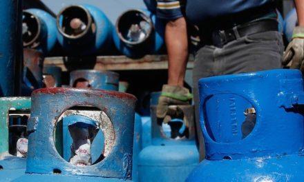 Fijan precio máximo del gas LP en México